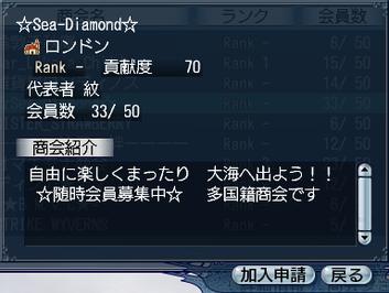 Sea_4